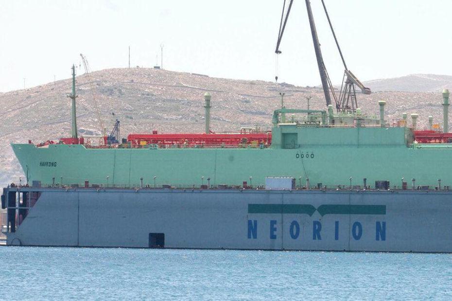 neorion